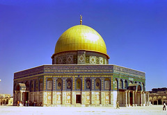 Dome of the Rock - 1971