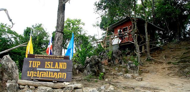 Tiny Tup Island