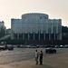 Kiev – Former Lenin museum