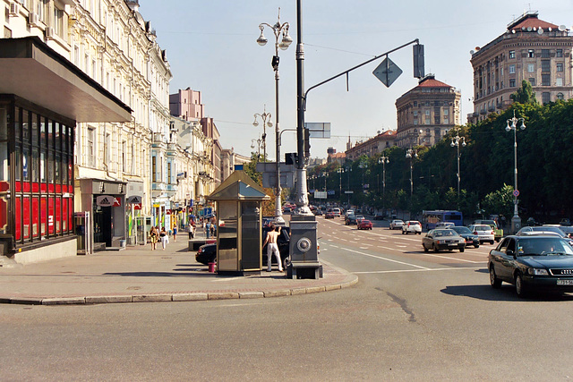 Kiev – Kreschatik
