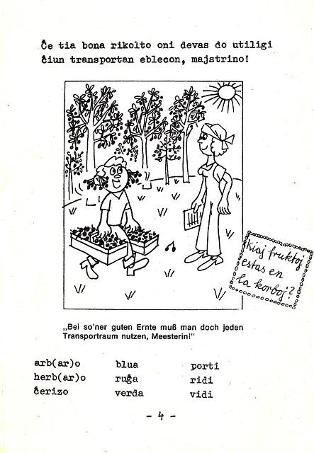 Provkurseto de Esperanto kun bildoj: Ĉerizorikolto