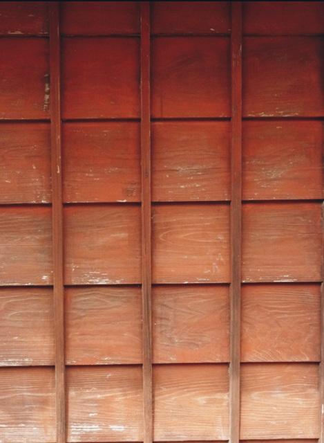 bengara wall