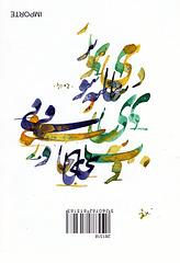 jx-vasxe-persa-etudo-2014-757