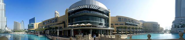 Die Duabi Mall. ©UdoSm