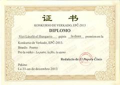 Diplomo pri mia 2-a loko en literatura konkurso