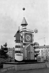 The Guiness Clock closed