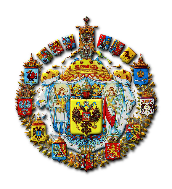 Greater Coat of Arms of the Russian Empire - Peter Crawford