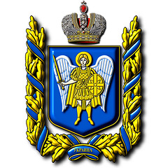 Ukrainian Coat of Arms - Peter Crawford