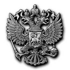 imperial-eagle-russian - Peter Crawford