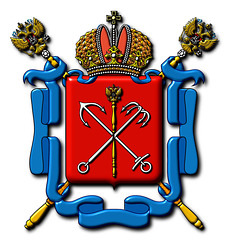 Coat of Arms of Saint Petersburg - Imperial Russia - Peter Crawford