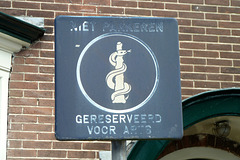 Doctor's sign