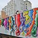 Philly Chunk Pack – 13th Street between Walnut and Sansom, Philadelphia, Pennsylvania