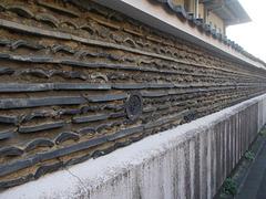 Muro en Kioto