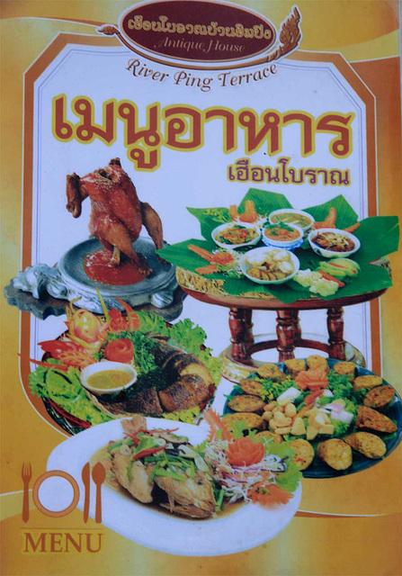 River Ping Terace menu
