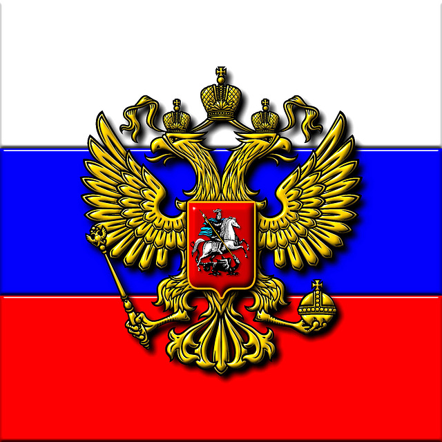 Standard of the President of the Russian Federation - Russian Heraldry - Peter Crawford