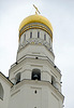 Moscow Kremlin X-E1 Ivan the Great Bell Tower 1