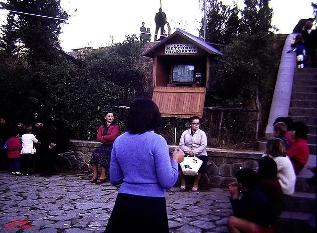 Village TV