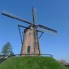 Nederland - Cadzand, 'Nooit Gedacht'