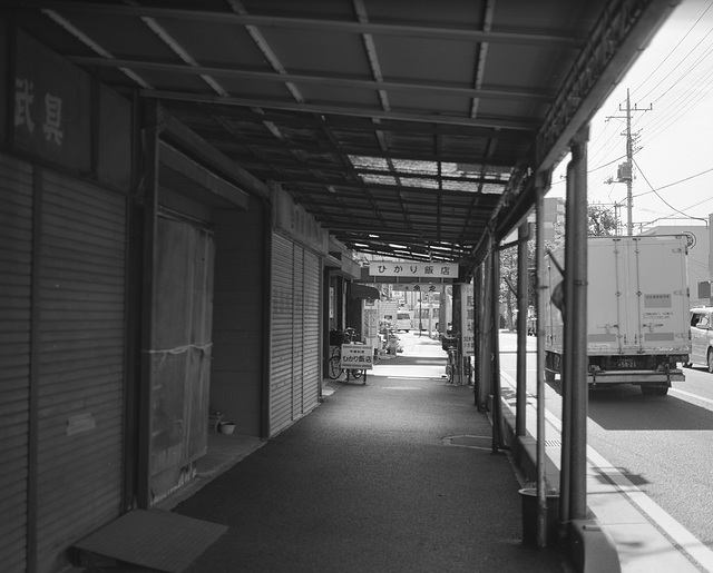 Closed-down shops