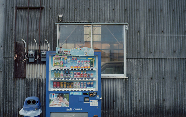 Vending machine on a factory wall