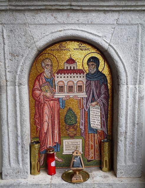 Mosaic at the Monastery of Saint John the Theologian