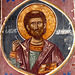 Fresco at the Monastery of Saint John the Theologian
