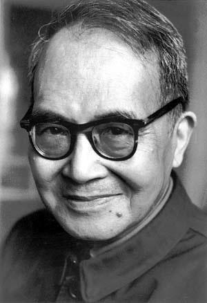 Qian Zhongshu