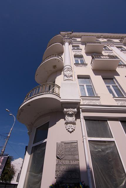 Hotel Savoie in Winnyzja