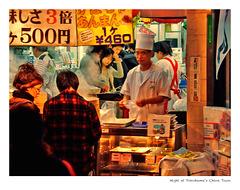 Night at Yokohama's China Town