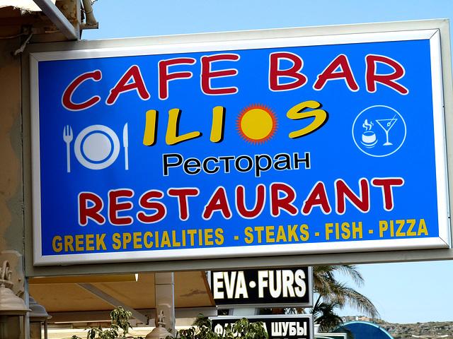 The Best Taverna in Kallithea