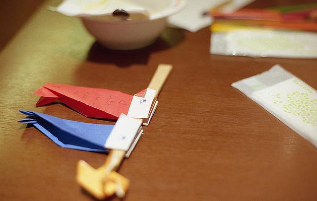 Origami_Carp streamer