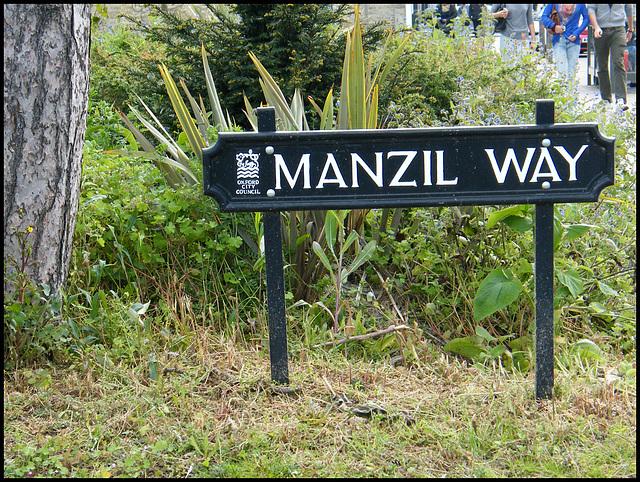 Manzil Way street sign