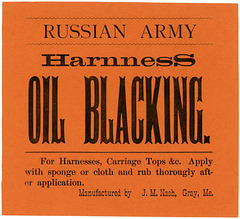 Russian Army Harness Oil Blacking