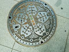 tokyo- station
