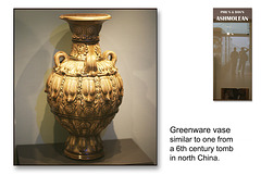Greenware vase from north  China c6th century  - The Ashmolean Museum - Oxford - 24.6.2014