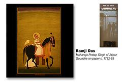 Ramji Das - Mararaja Pratap Singh - c1782 - The Ashmolean Museum - Oxford - 24.6.2014