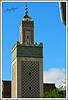 Mosquée de Paris !