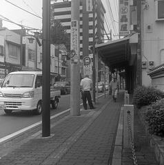 Sidewalk with tactile strip