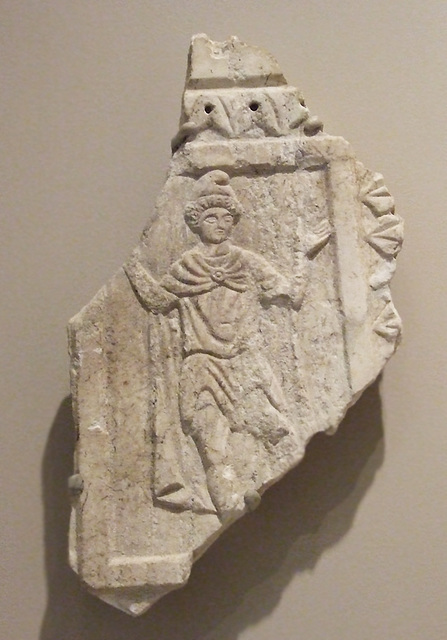 Fragmentary Relief with Daniel from a Tetraconch Church in the Princeton University Art Museum, July 2011