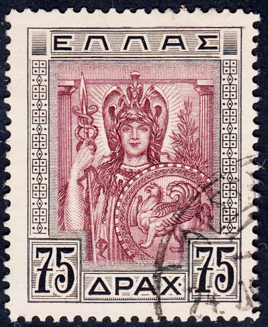 Greece-1933 75dr