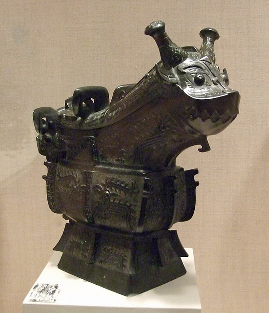 Chinese Pouring Vessel with a Dragon Head Lid in the Princeton University Art Museum, July 2011