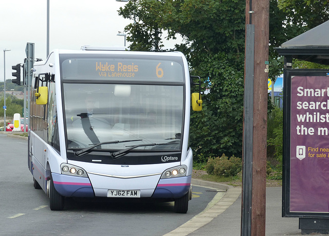 First in Weymouth (8) - 1 September 2014