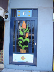 Porte lunaire / Luna y puerta/ Moon door.