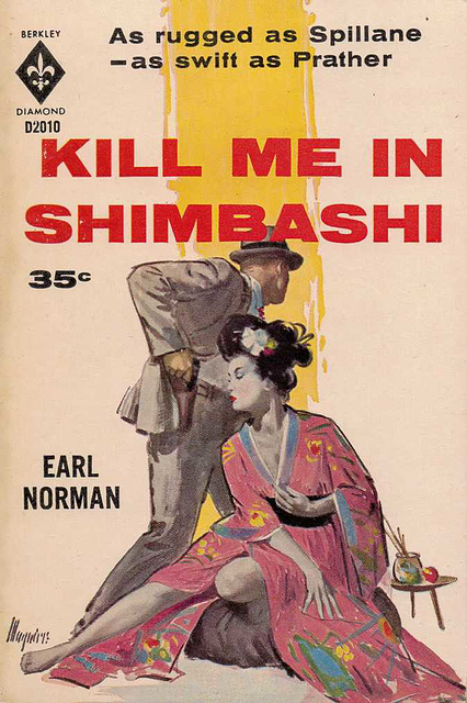 Earl Norman - Kill Me in Shimbashi