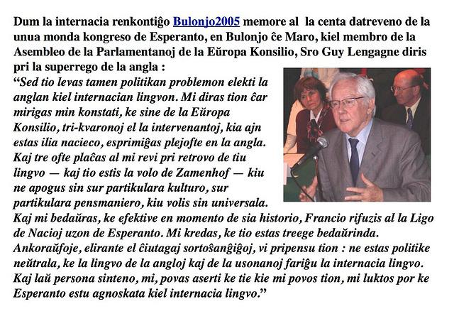 EO — Guy Lengagne, Boulogne-sur-Mer, 2005
