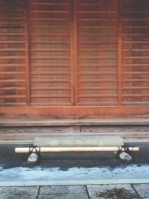 higashiyama-chic
