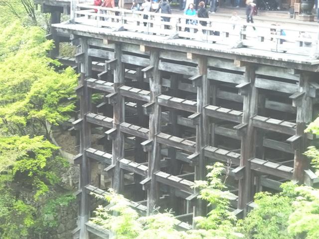 kyomizu foundations