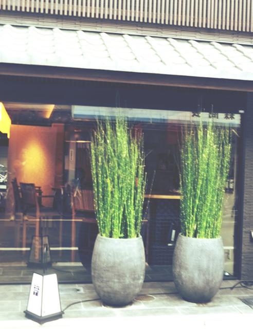 marutamachi rest