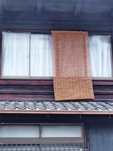 marutamachi textures