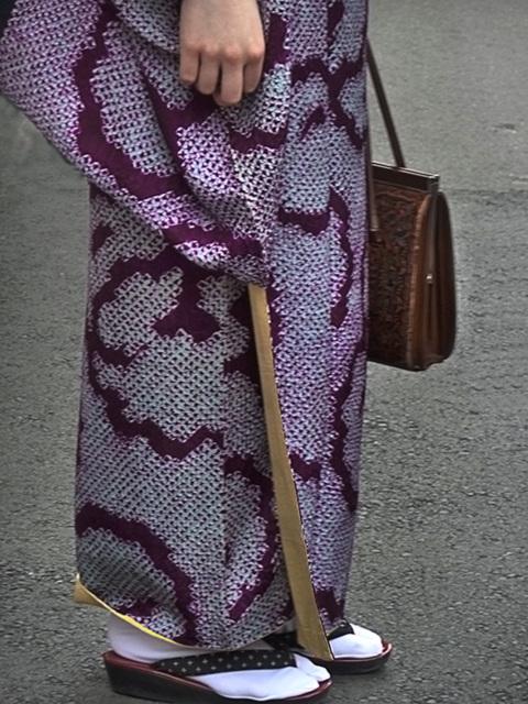 shibori kimono